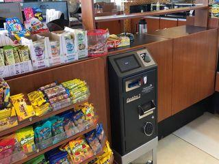 """Puntapié inicial de """"la nueva normalidad"""" en Estación de Servicio: Instalan máquina que cobra, da cambio y cierra caja"""